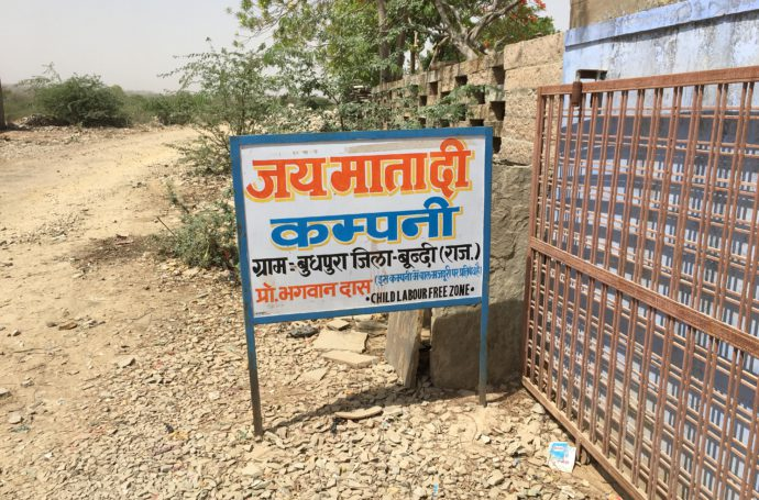 Visible signs are on display outside all the large cobble yards in Budhpura